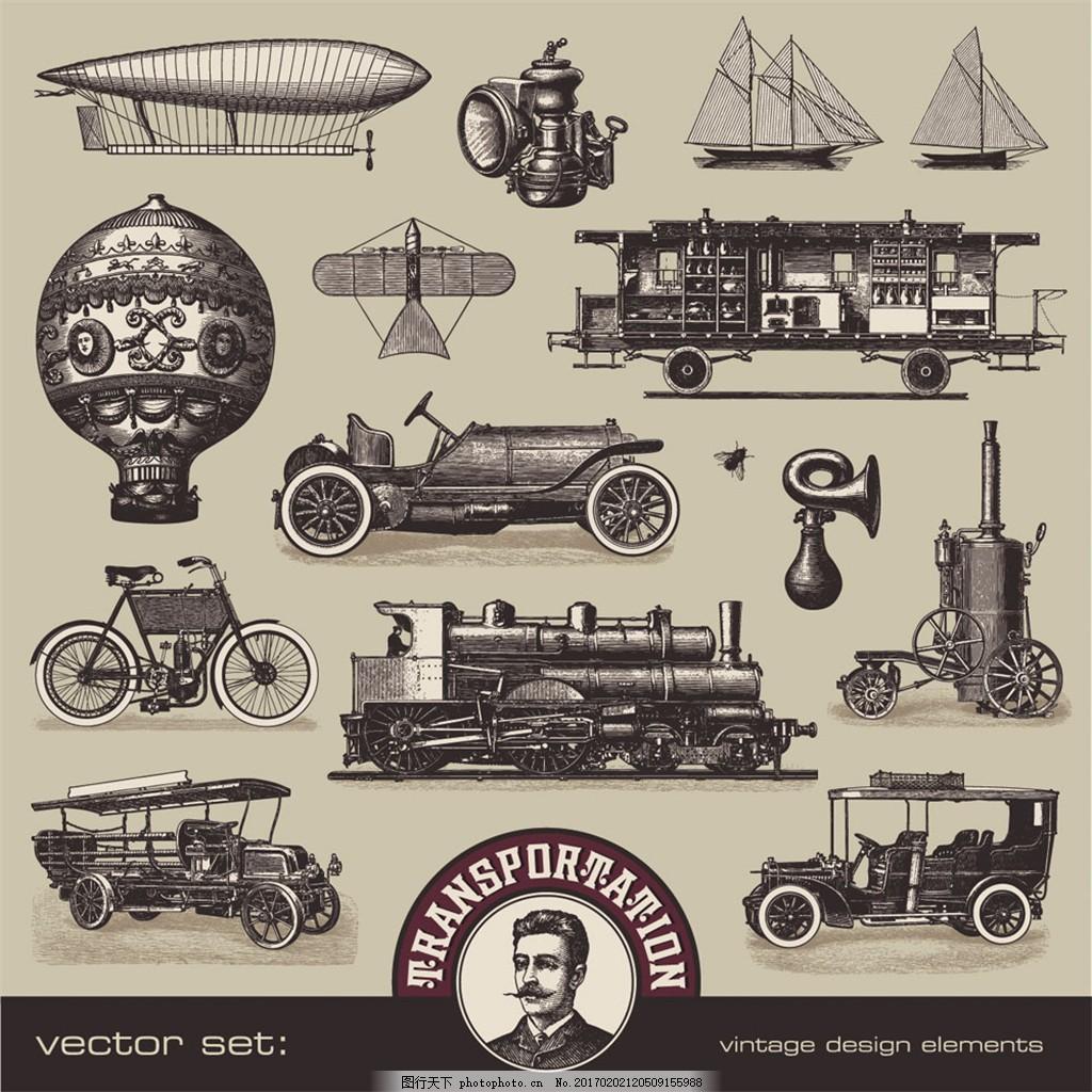 老式交通工具图标设计图片