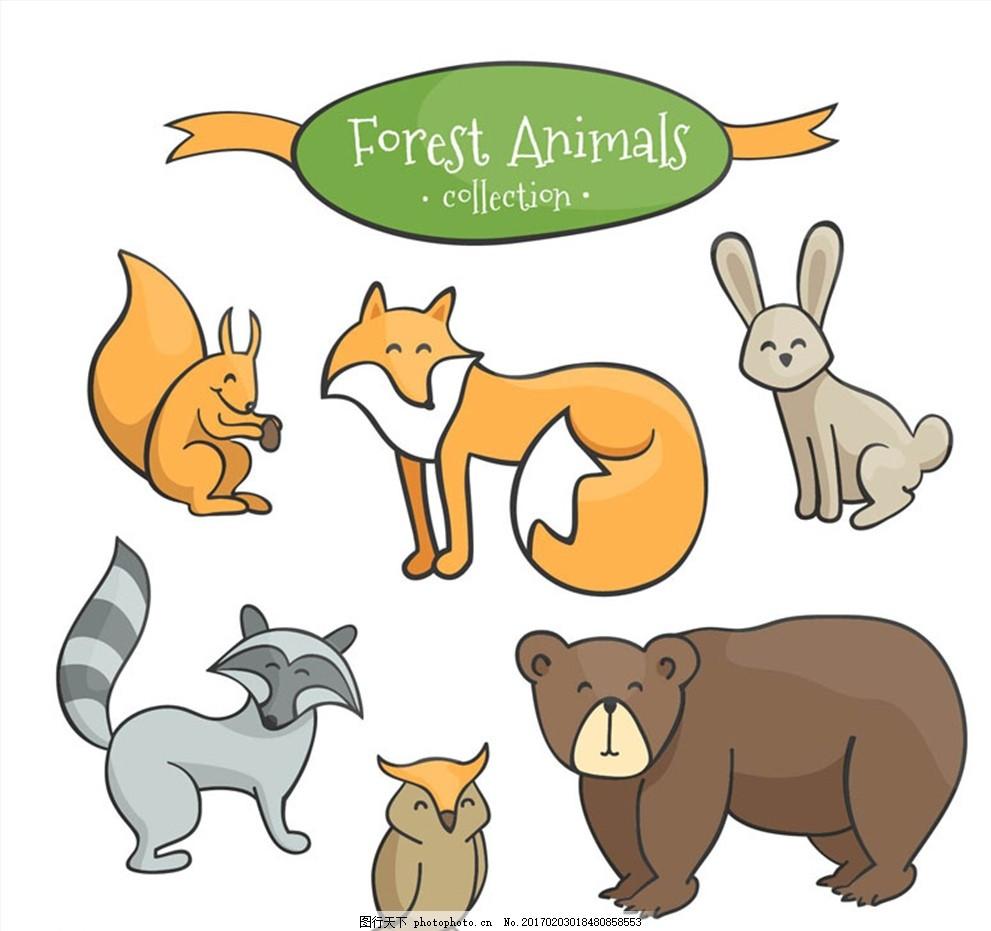 松鼠 狐狸 兔子 浣熊 猫头鹰 棕熊 笑脸 动物 森林 设计 动漫动画