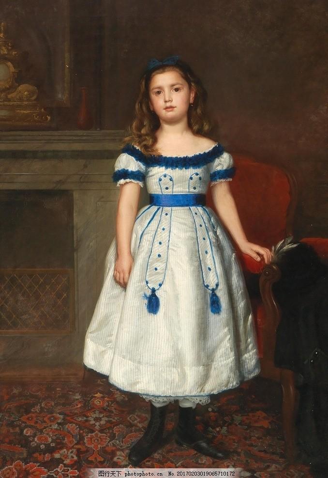 小姑娘 贵族之家 小女孩儿 白色蓝边印花 连衣裙 19世纪油画 油画