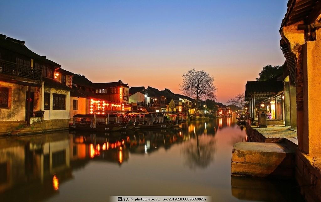 西塘古镇 唯美 风景 风光 旅行 人文 浙江 小镇 镇子 摄影