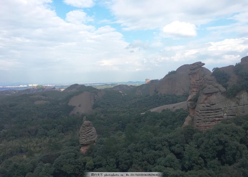 龟峰 弋阳 丹霞地貌 自然风景 骆驼峰 摄影 旅游摄影 自然风景 72dpi