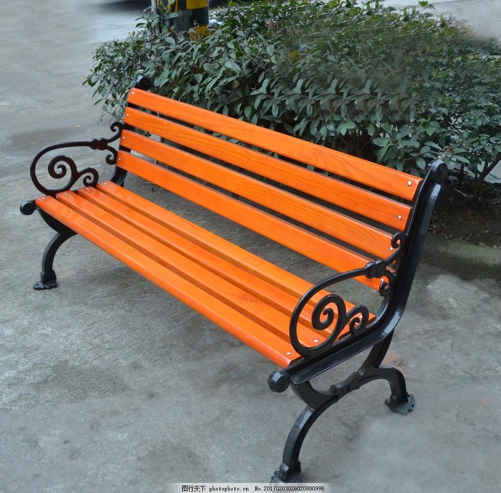 椅子 公园座椅 座椅 木头座椅 欧式座椅 摄影 生活百科 娱乐休闲 300d
