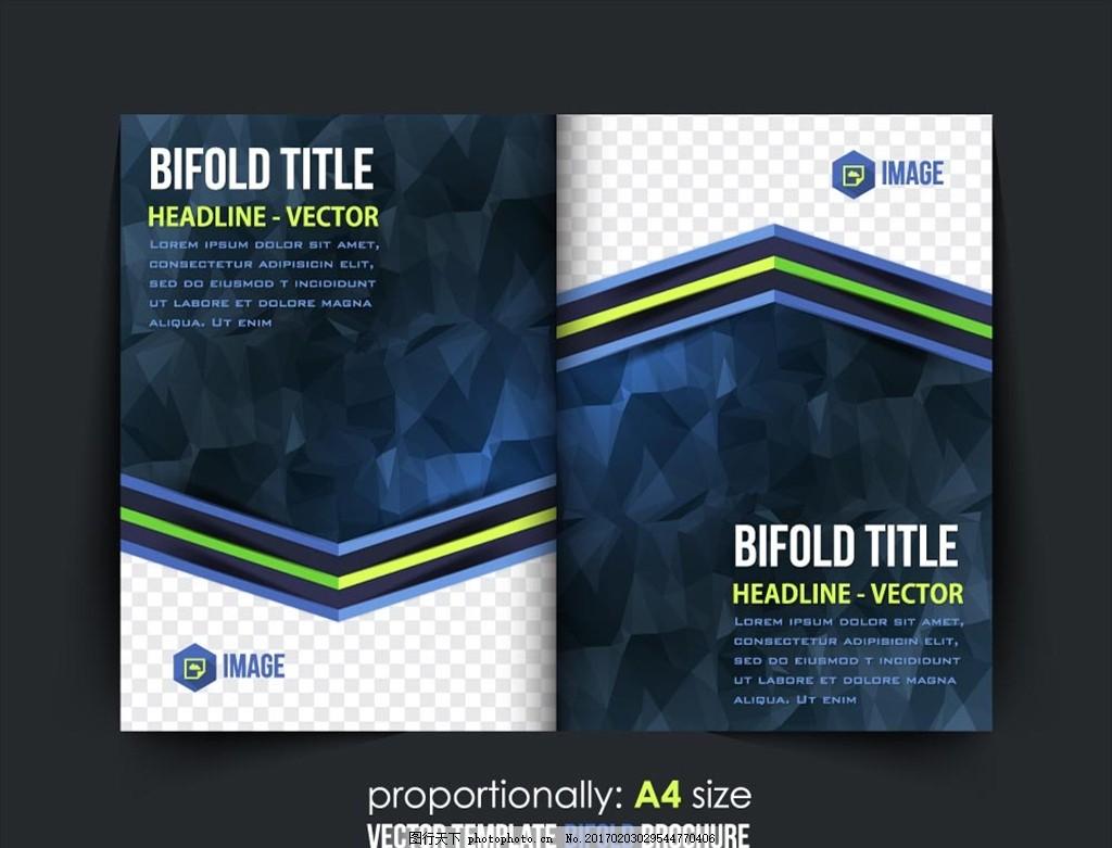 平面设计 广告设计 画册设计 封皮模版 几何画册 画册排版 设计 广告