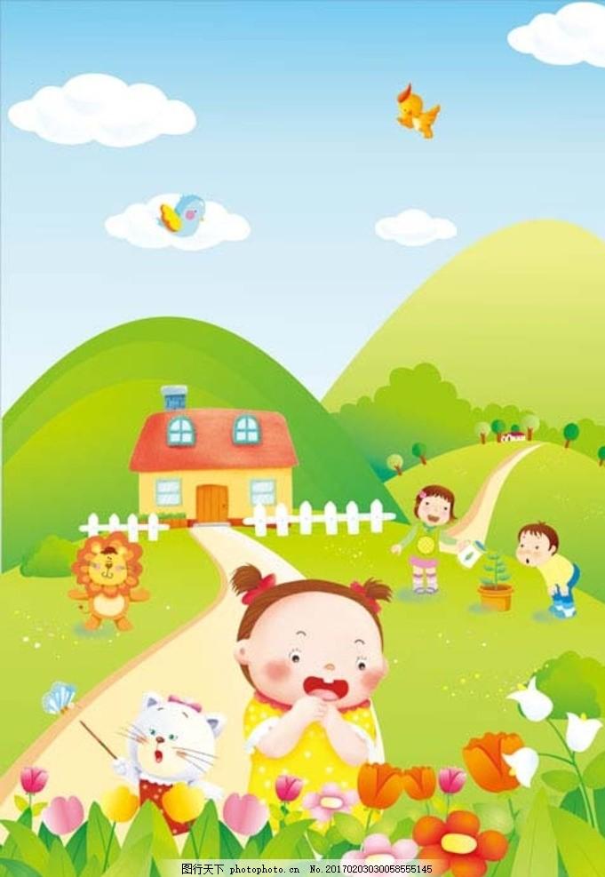设计图库 广告设计 海报设计  幼儿园卡通海报 幼儿园海报 卡通墙画