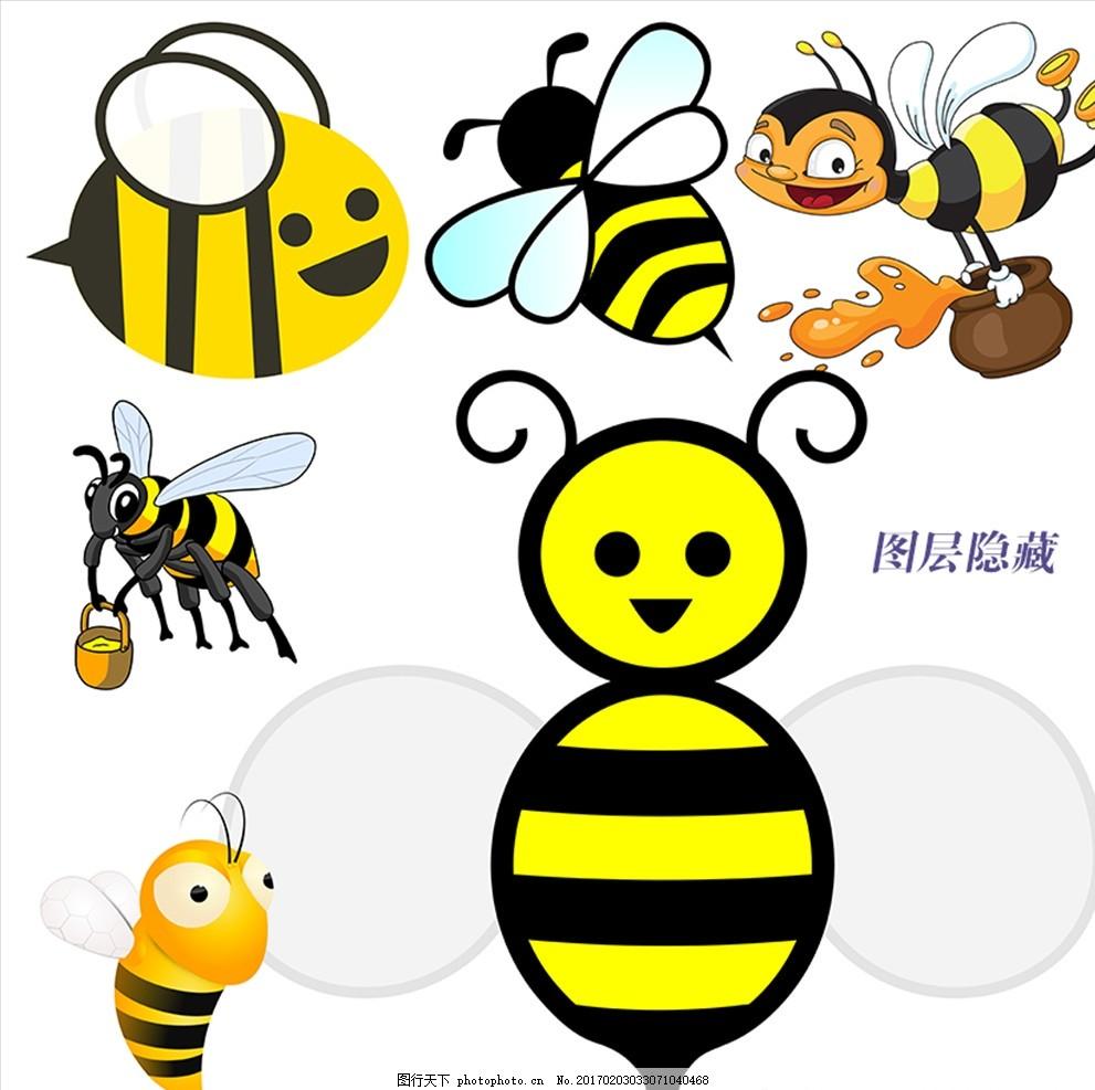 卡通蜜蜂 卡通图案 可爱 儿童卡能素材 昆虫卡通素材 采蜜