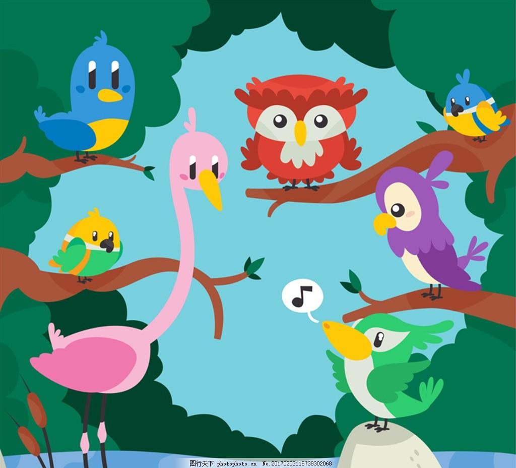 7只卡通森林中的鸟矢量素材 植物 鸟 树木 森林 动物 湖泊 设计 广告
