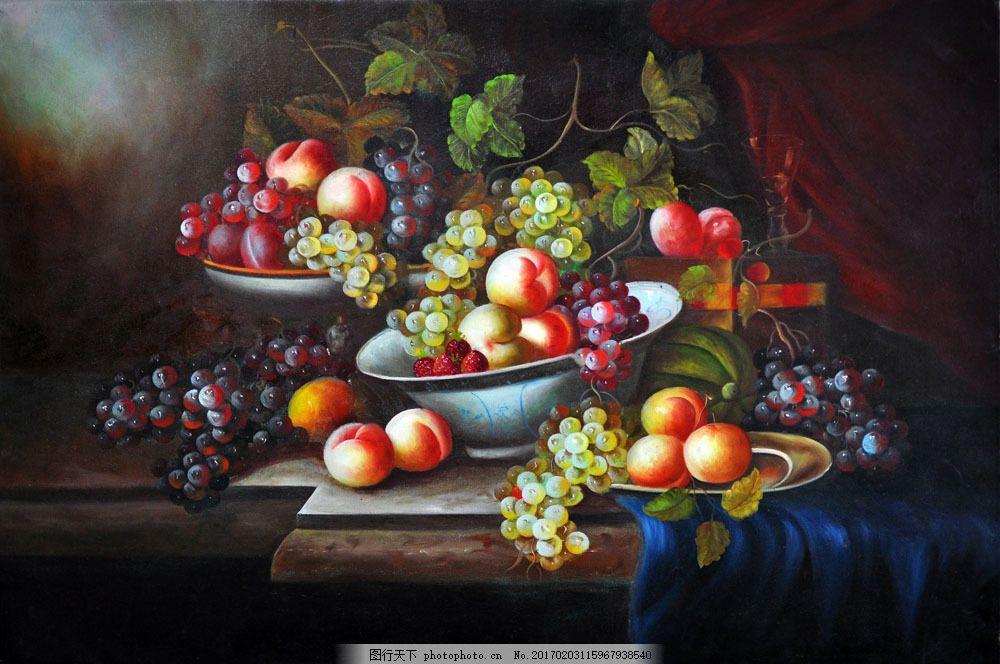 水果静物油画图片