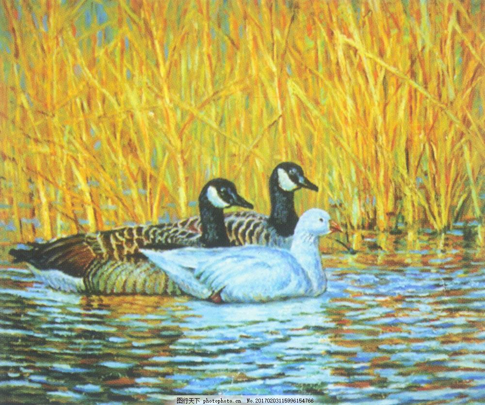 湖泊动物油画图片