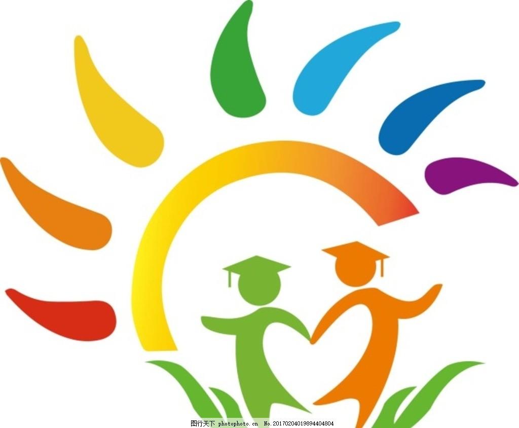 幼儿园logo 幼 儿 园 图标 设计 标志图标 公共标识标志 ai