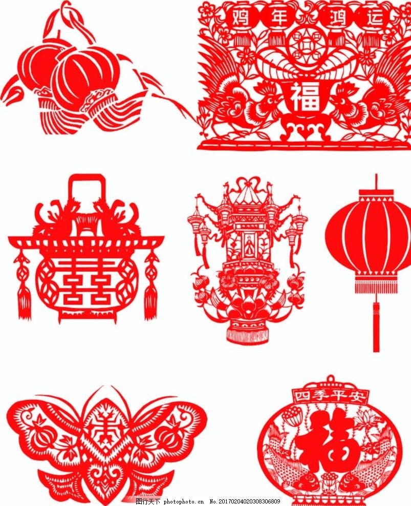 剪纸素材 新年剪纸 鸡年大吉 欢度春节 传统文化 灯笼 灯笼剪纸