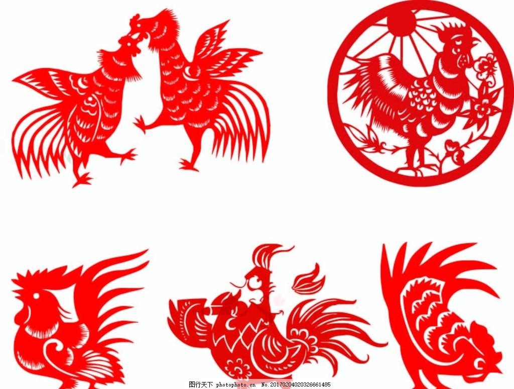 鸡年大吉 欢度春节 传统文化 灯笼 灯笼剪纸 ai 设计 底纹边框 花边