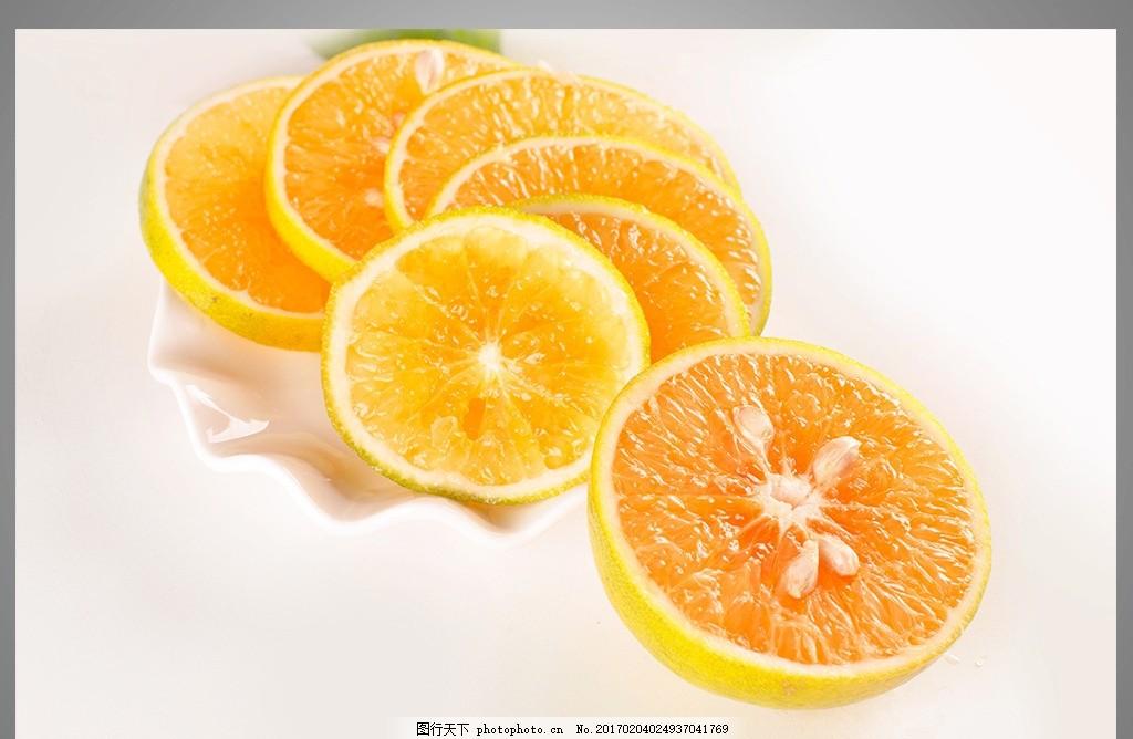 廉江红橙 香橙 橙子 橙子切片 高清大图 摄影