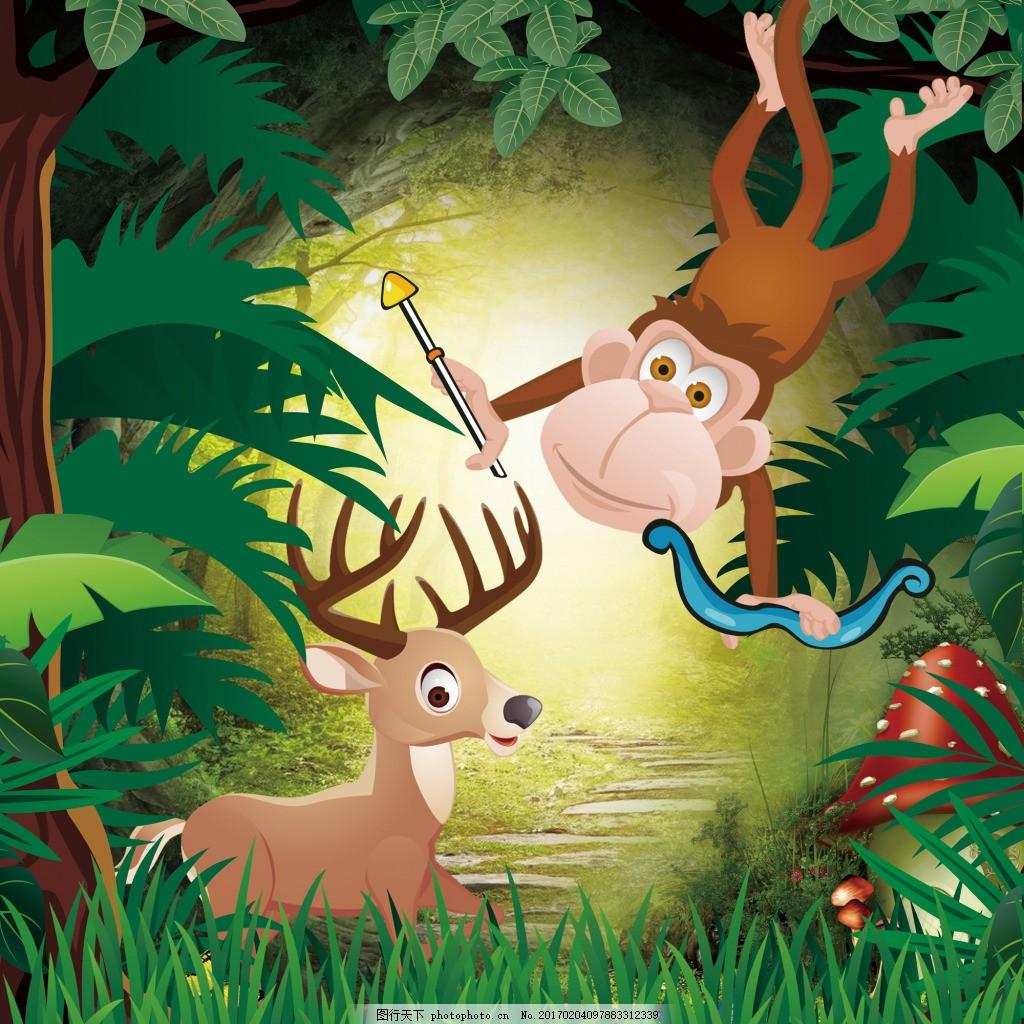 卡通森林里的猴子 动物 小鹿 童话