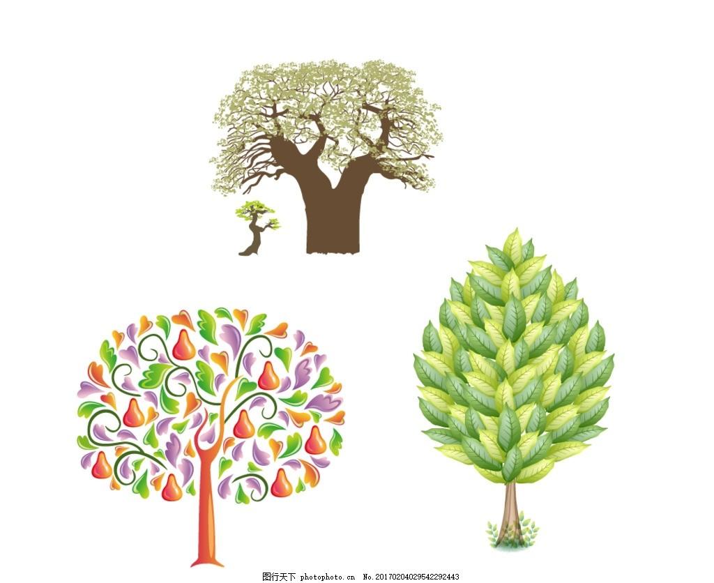 矢量树木 卡通素材 可爱 手绘素材 儿童素材 幼儿园素材 卡通装饰素材