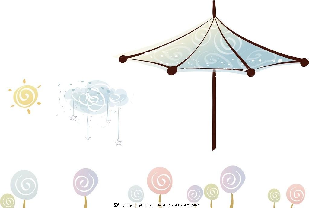 幼儿园素材 卡通 矢量 抽象 可爱卡通 矢量素材 幼儿园 水彩 雨伞