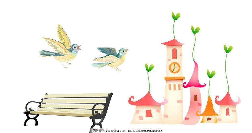 卡通城堡 小鸟 公园躺椅 卡通素材 可爱 矢量图 抽象设计 时尚