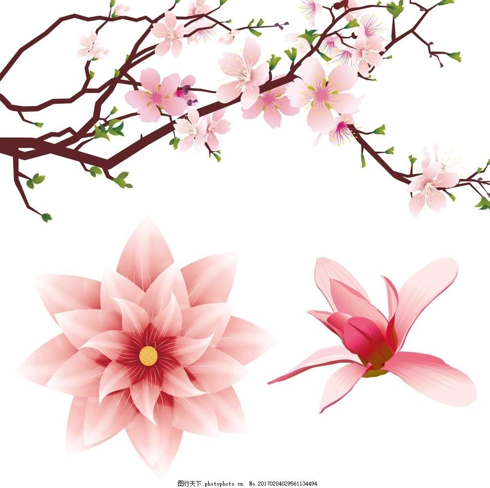 粉色花 花枝 桃花枝 矢量素材 手绘桃花 春天素材 矢量桃花 水彩桃花