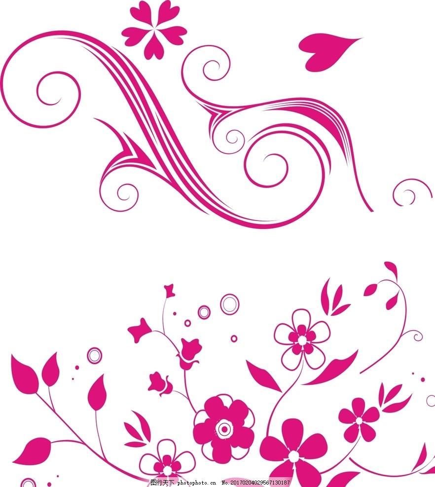 花朵花纹 古典 清新花纹 欧式 装饰花纹 时尚 花纹花边 黑白花纹