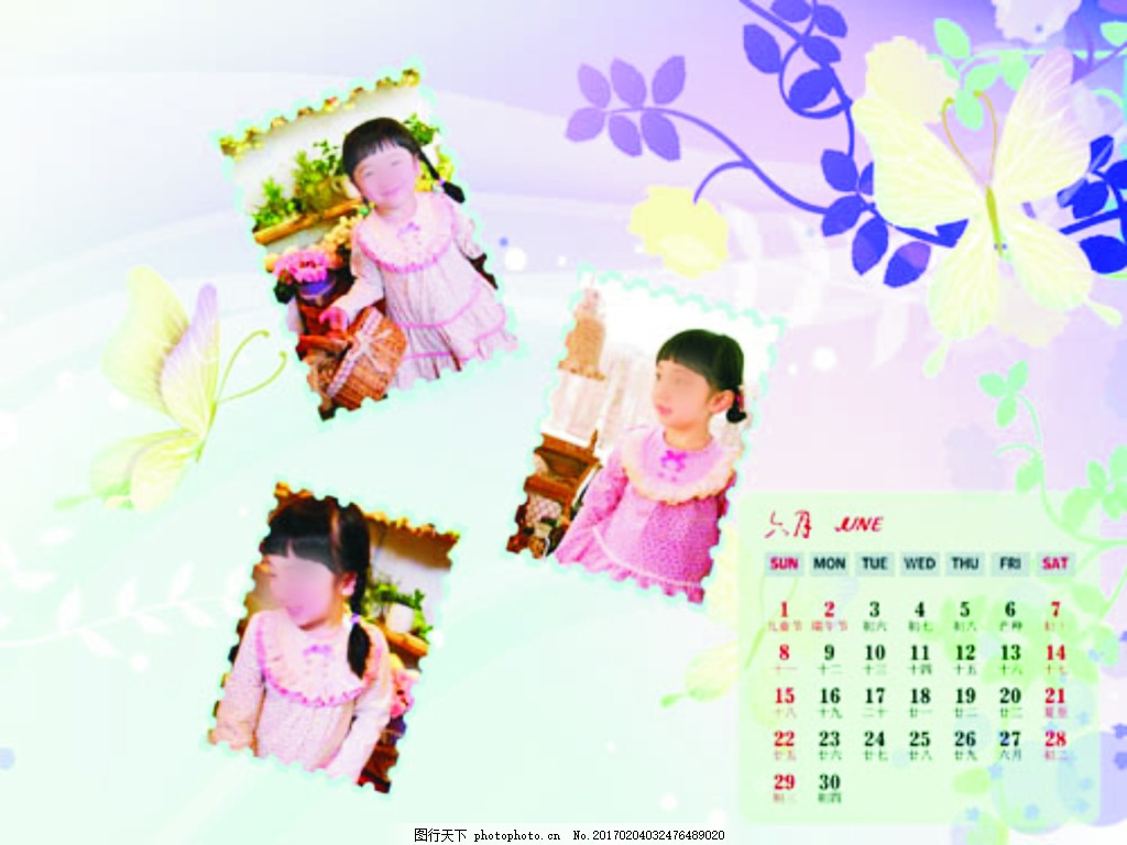 宝宝足迹 可爱宝宝 清新宝宝写真 儿童相册模板 宝宝写真日历模板