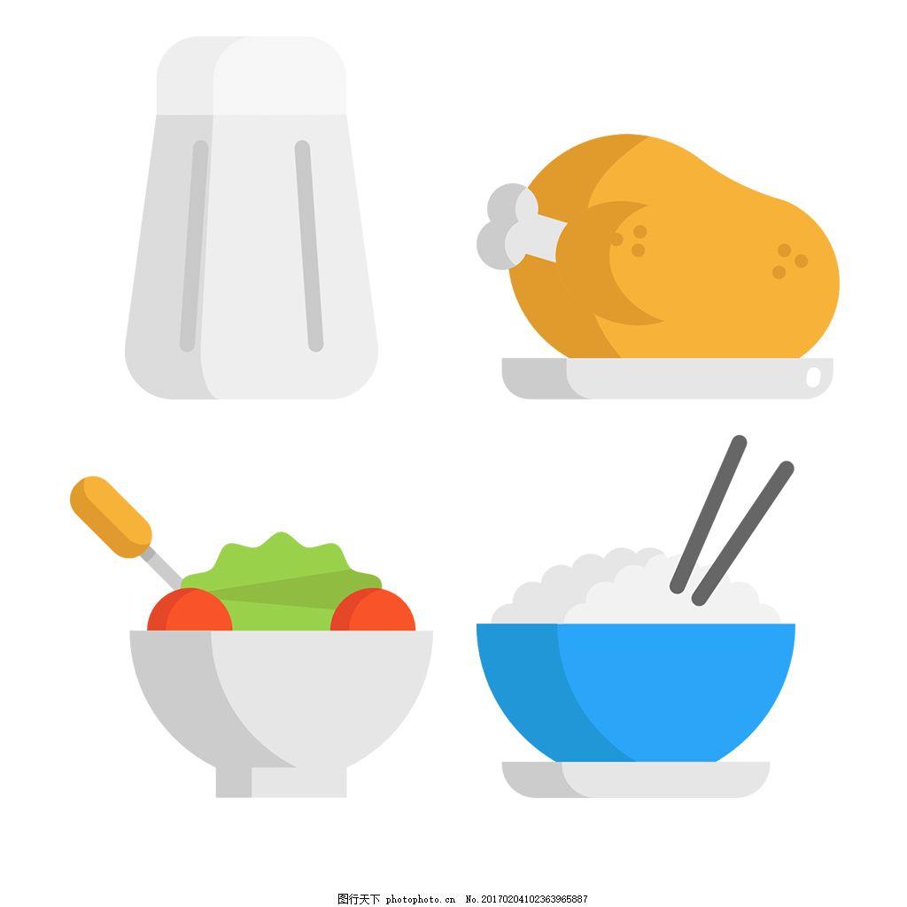线性 扁平 手绘 单色 多色 简约 精美 可爱 商务 立体 图标 icon 美食