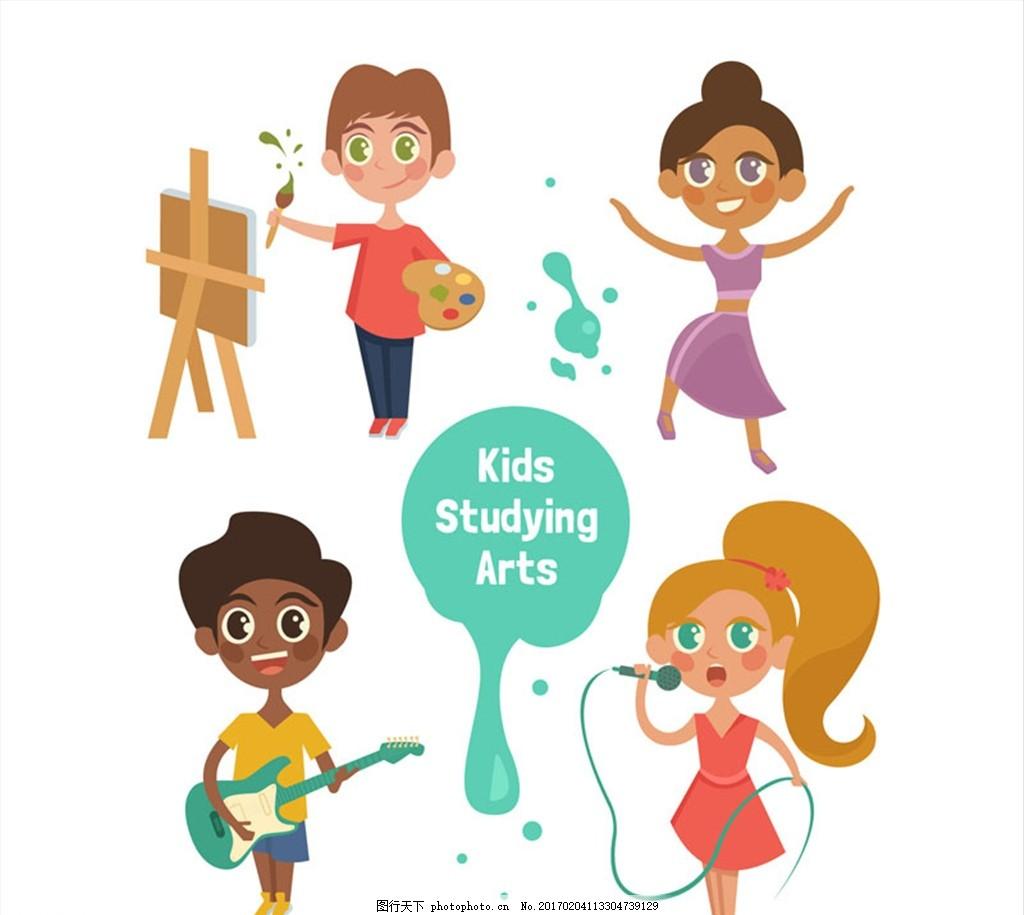 4款创意学习艺术的儿童矢量素材 人物 艺术 儿童 绘画 舞蹈 演奏 唱歌