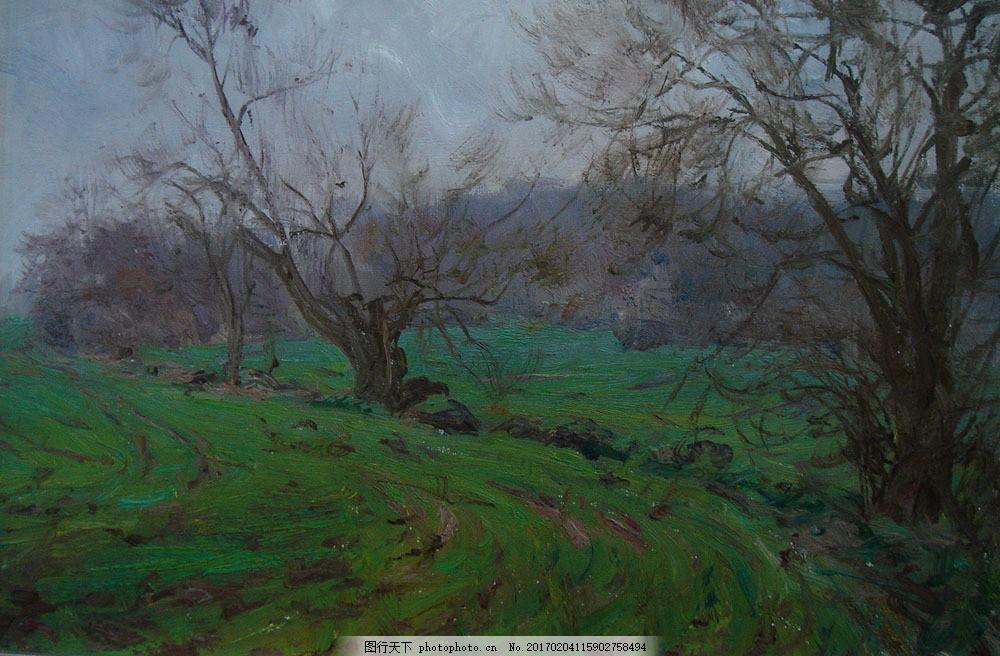 田园树木风景油画图片素材 田园树木风景油画 油画风景写生 油画艺术