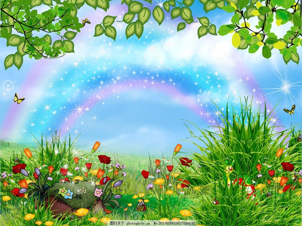 卡通草原风景 卡通草原风景图片素材 草地 绿叶 鲜花 彩虹 蝴蝶