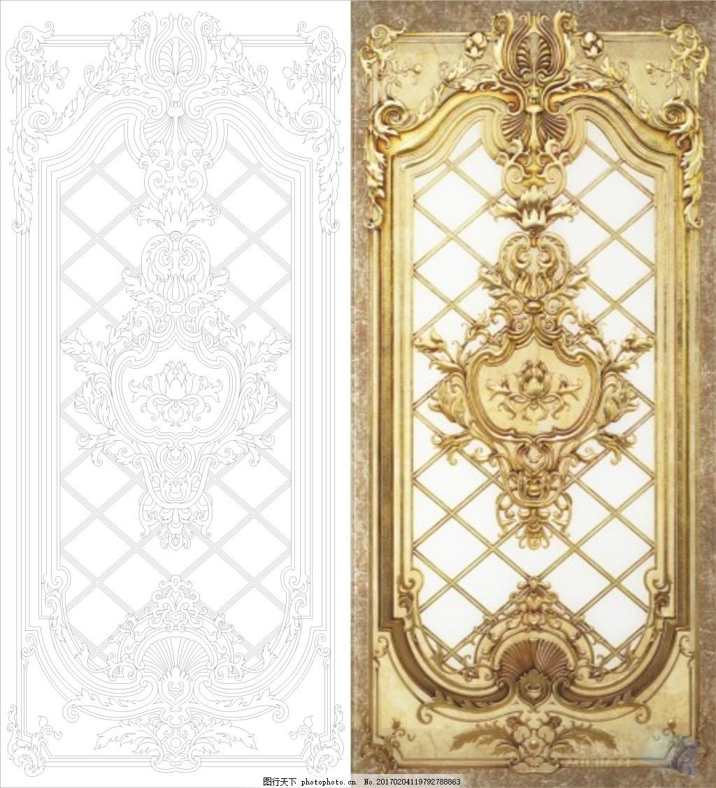 欧式图案 艺术玻璃图案 彩雕矢量图 砂雕 玻璃砂雕图 玻璃雕刻图案