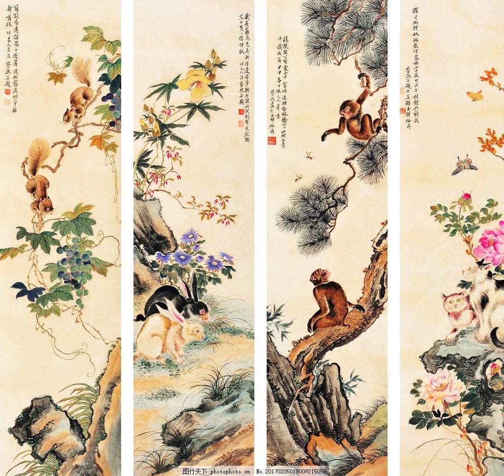 四条屏 国画 水墨画 松鼠 写意画 松树松鼠 写意虫兽 艺术绘画
