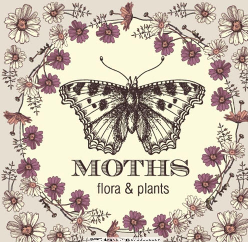 复古 花朵边框 手绘边框 花朵底纹 蝴蝶 纹理 设计 底纹边框 花边花纹