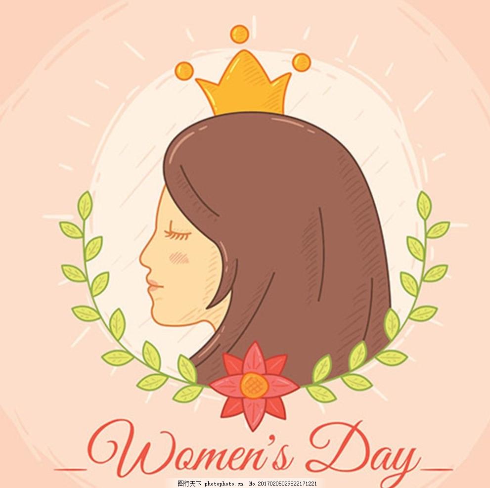 手绘头像三八妇女节海报 女人节 约惠妇女节 美女 妇女节活动 妇女节
