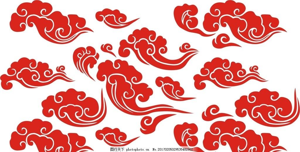 矢量素材 线条 时尚 祥云矢量素材 矢量祥云素材 祥云素材 红色祥云