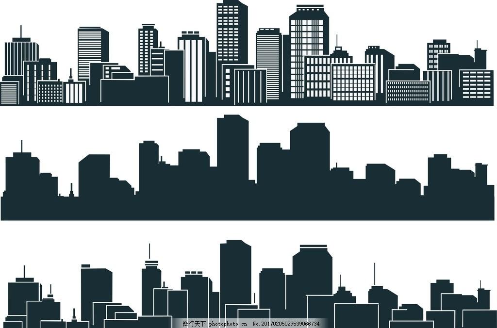 房屋建筑 建筑景观 空间环境 矢量素材 黑白 线稿 城市建筑剪影 都市