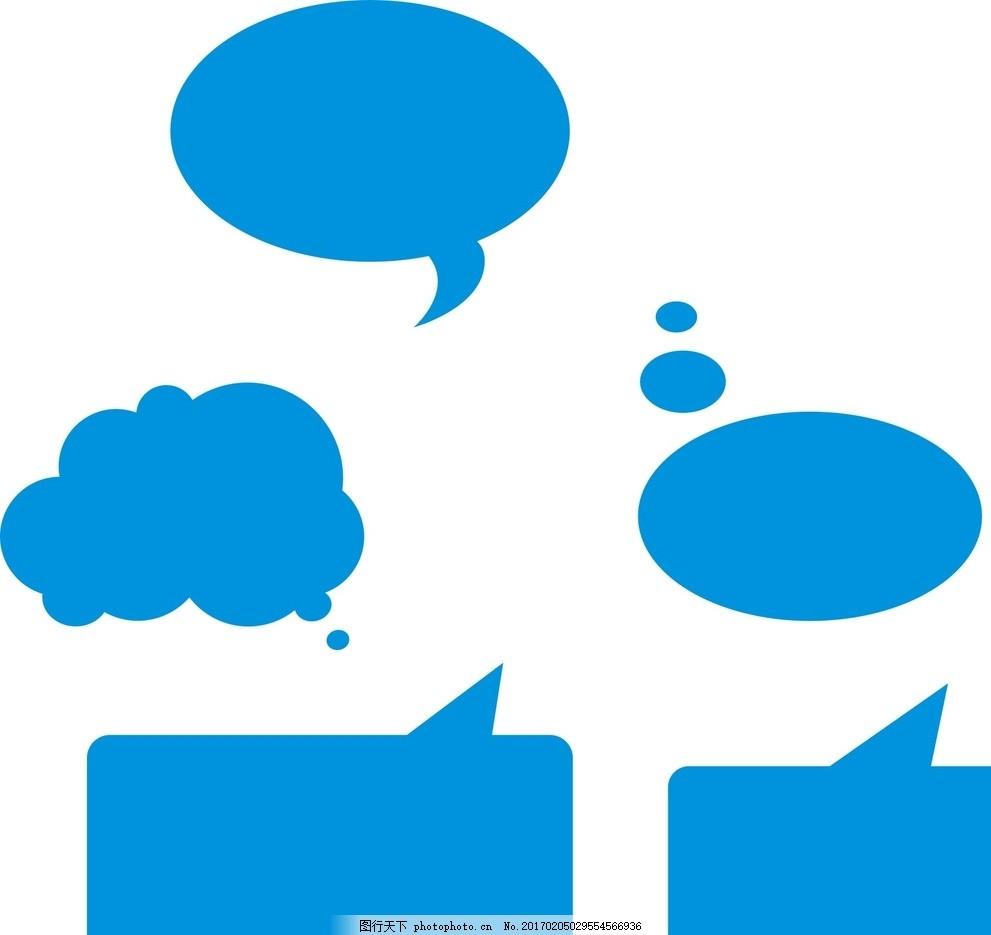 对话框 异型 作文标题框 儿童对话框 卡通文字边框 儿童标签元素