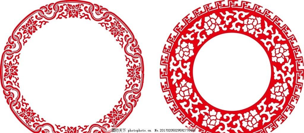矢量图 现代风格 古典风格 典花边 古典边框 圆形古典花纹 圆圈 圆