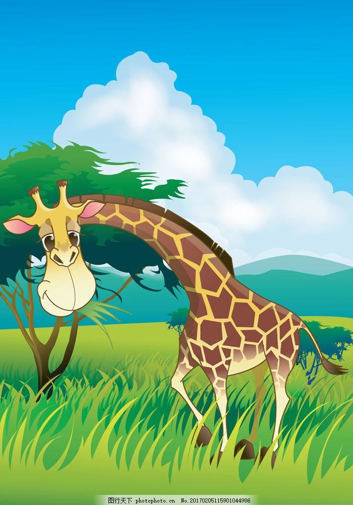 可爱卡通长颈鹿图片