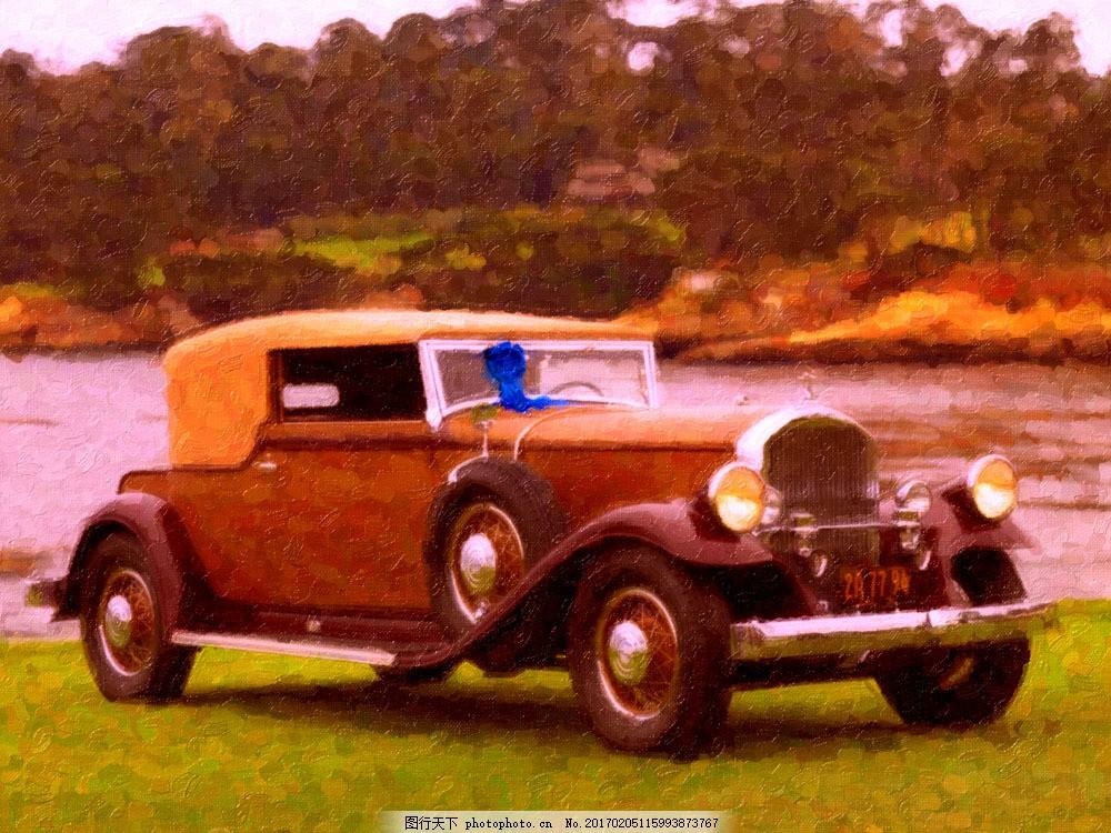 汽车油画 汽车油画图片素材 绘画艺术 风景绘画 风景油画 装饰画