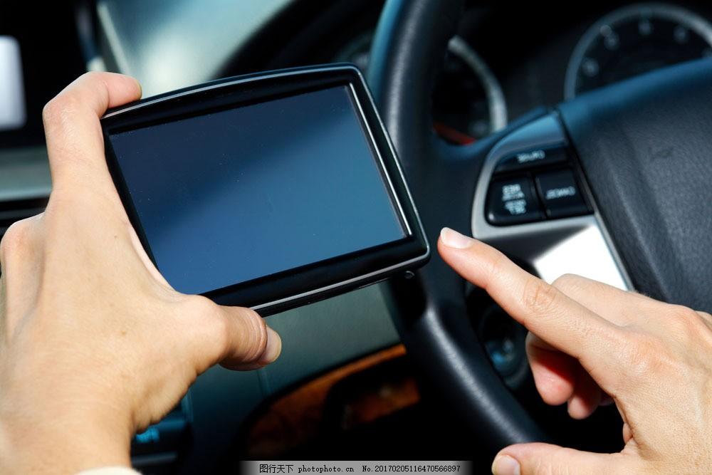 安装导航系统 安装导航系统图片素材 车辆 轿车 交通工具 运输工具