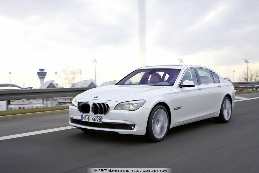 白色宝马轿车 白色宝马轿车图片素材 汽车 工业生产 小车 交通工具