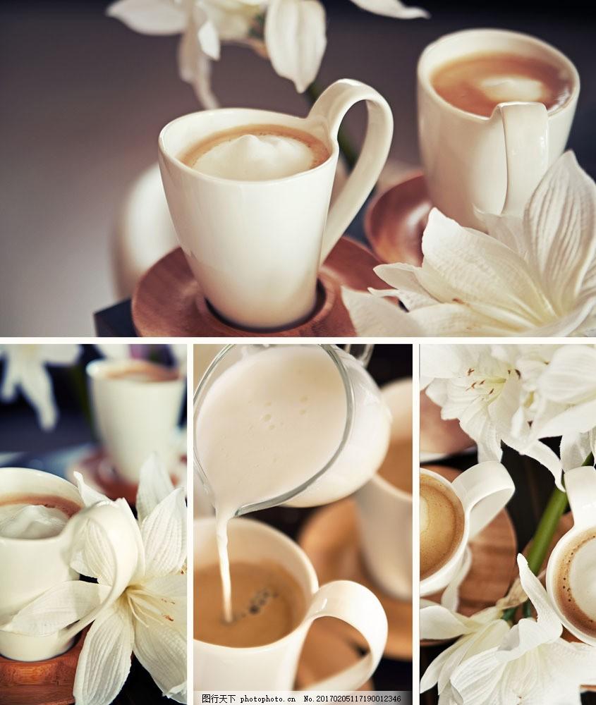 奶茶拼图 奶茶拼图图片素材 咖啡 咖啡杯 装饰 花 样式 牛奶图片