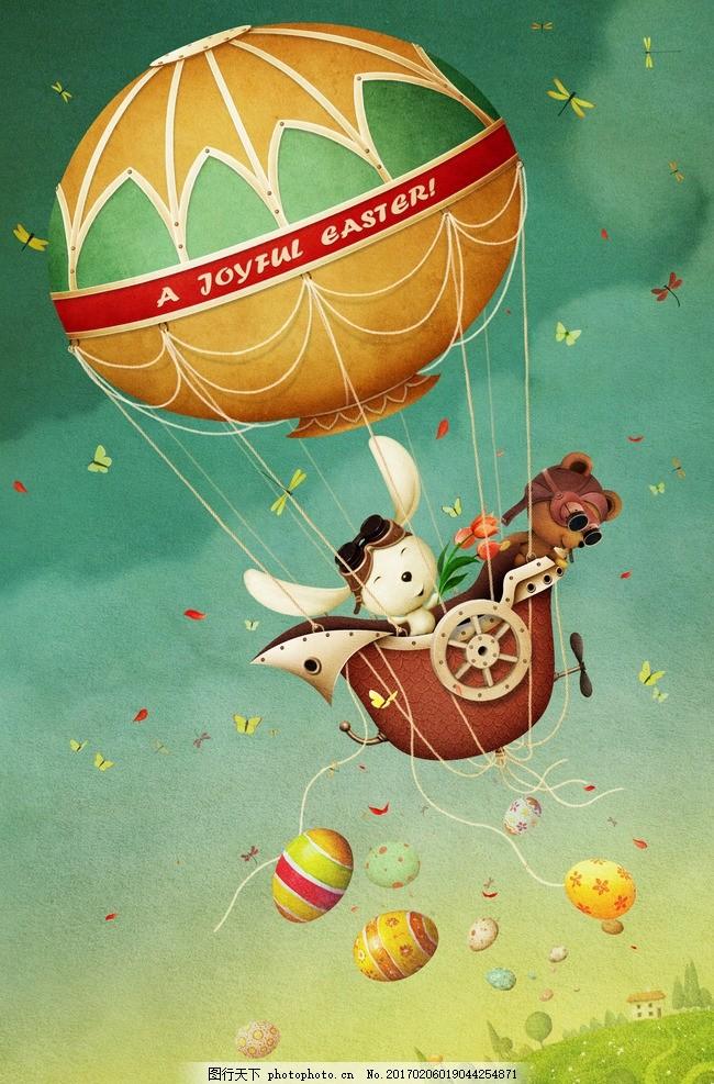 乘坐热气球的小动物插画高清
