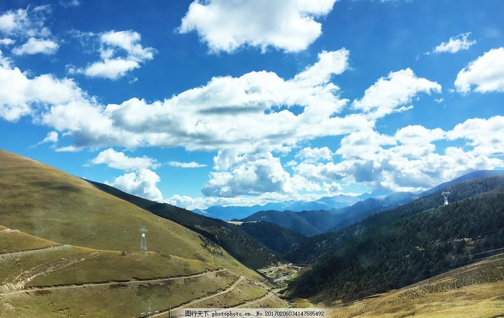 高原风景 阿坝藏族 风景 蓝天 白云 自然美景 高原 摄影 摄影 旅游