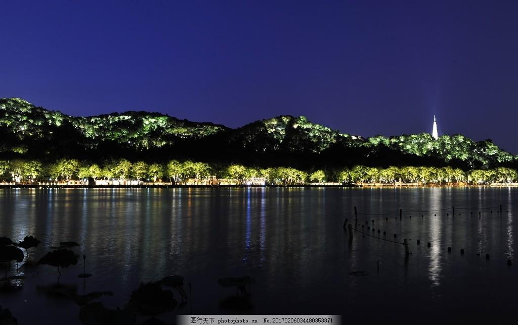 西湖保叔塔夜景 白堤 荷花 北山路 早晨 西湖风景 西湖风光 杭州西湖