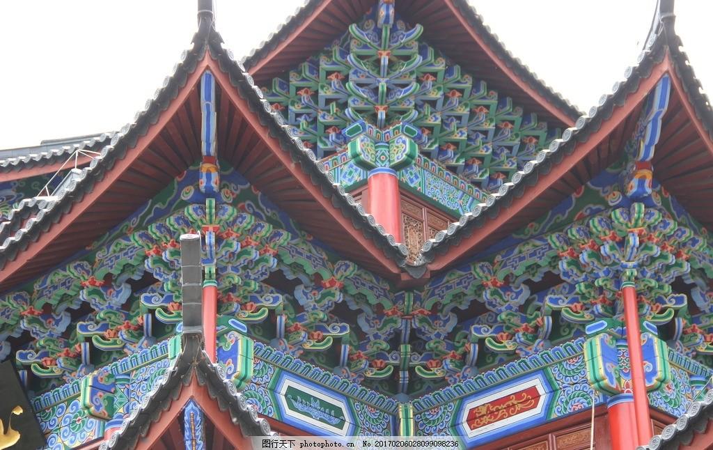 斗拱 中式古建筑 丽江幕府建筑 檐口 斗拱彩绘 摄影 建筑园林