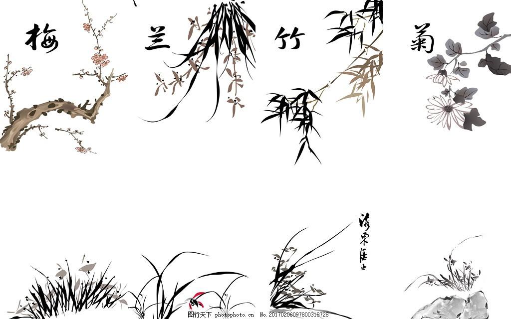 梅兰竹菊四君子装饰画