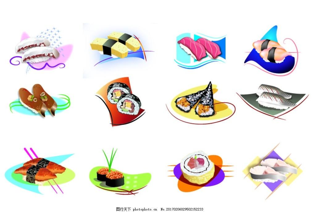 手绘寿司 美食 日式 矢量 矢量素材