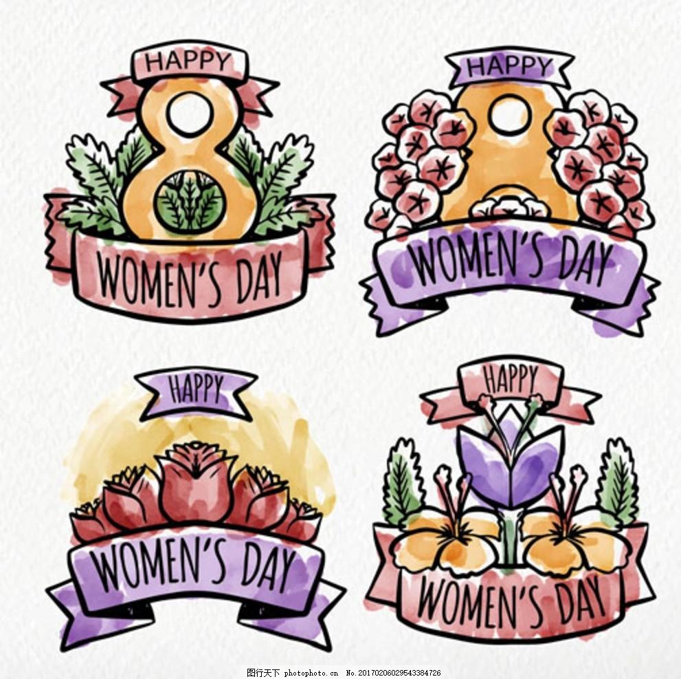 手绘水彩妇女节快乐标题