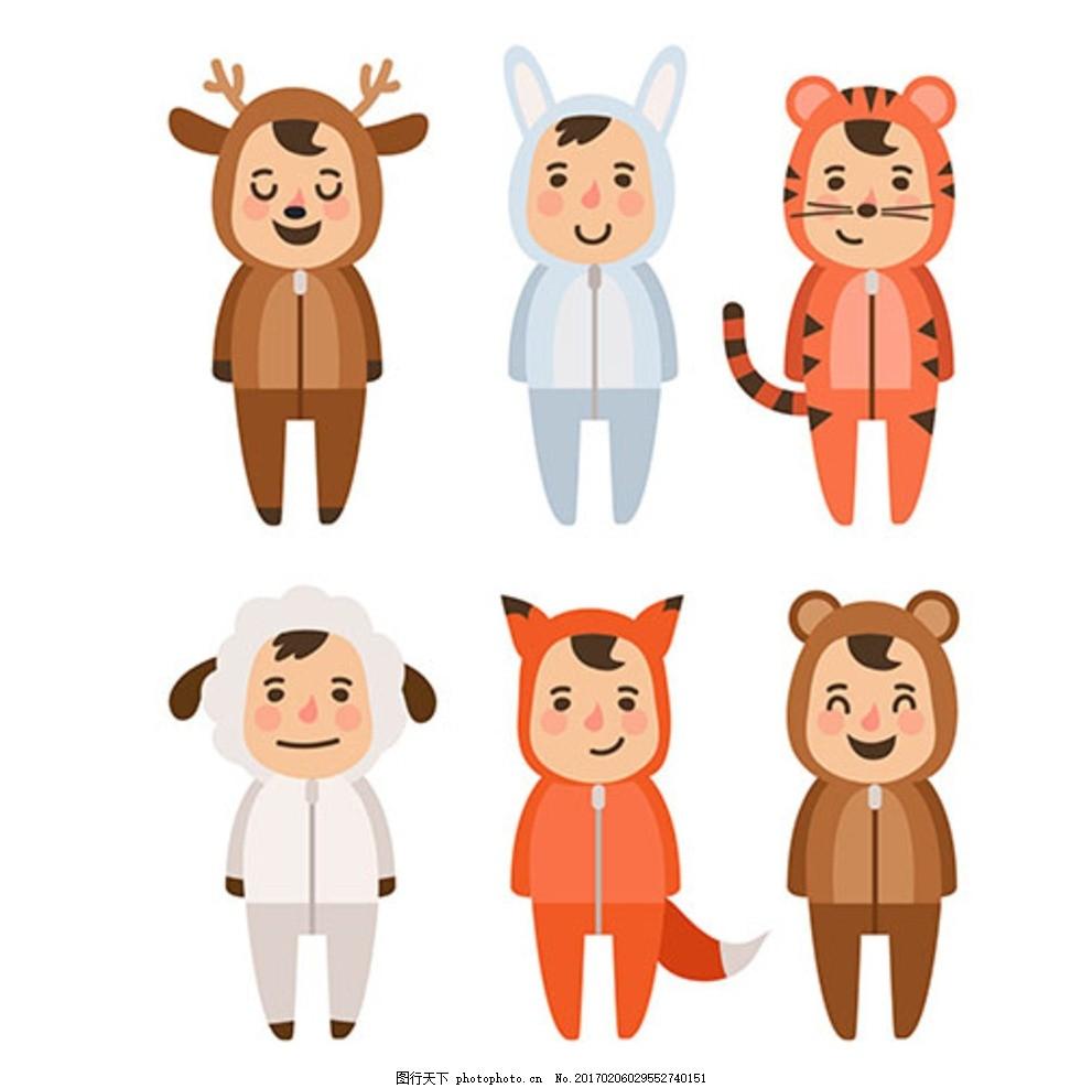 穿动物睡衣的儿童宝宝孩子 宝宝 宝贝 婴儿 儿童 孩子 幼儿园 小学生