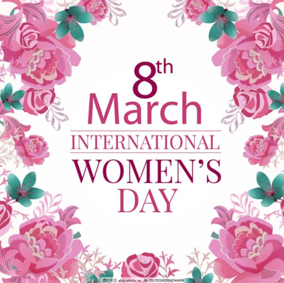 手绘玫瑰花三八妇女节海报