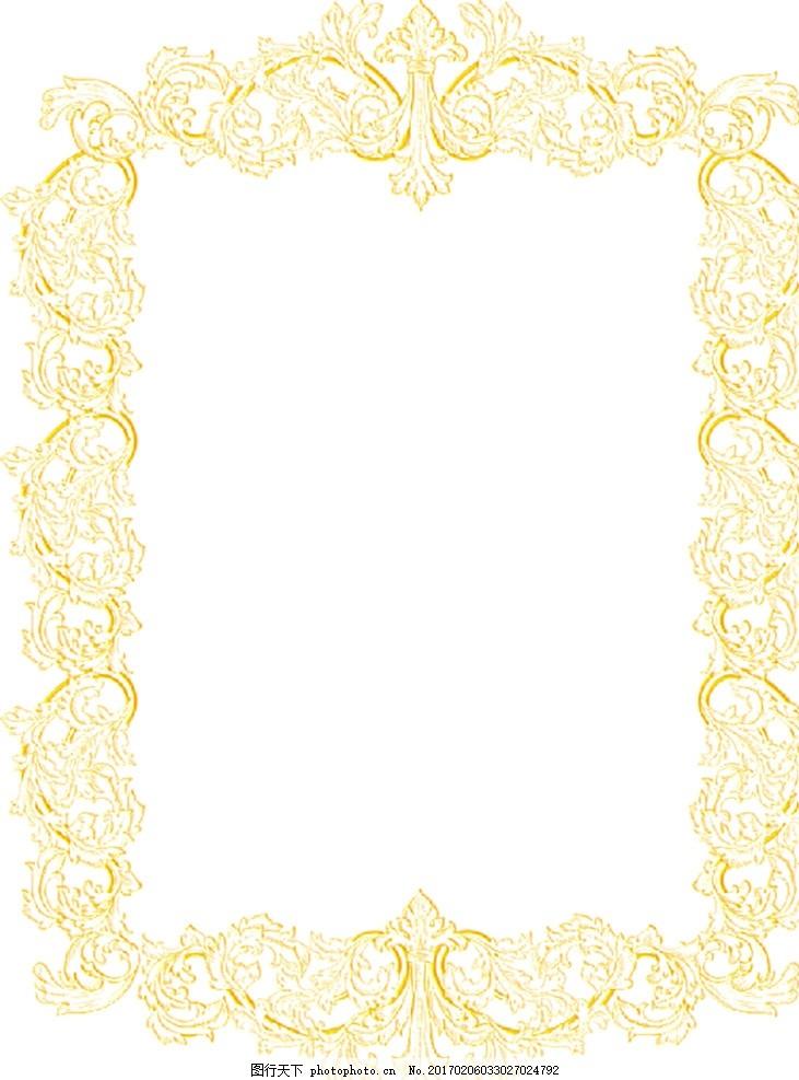 欧式花纹 大理石纹 欧式地毯 抛晶砖拼花图 天花吊顶 电视背景墙